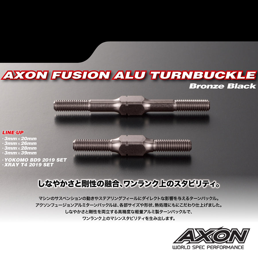 AXON Fusion Alum. Turnbuckle