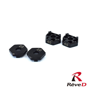 Rêve D (#RD-005S2B/4B) ASL Front Axle Brass Wheel Spacer