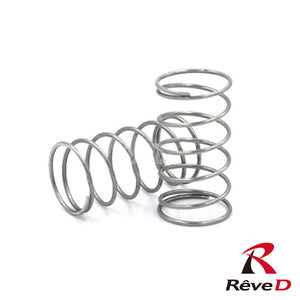 Rêve D (#RD-006RS) HT Rear Spring - Soft