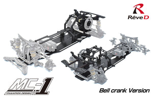 Rêve D (#RKD-MC1BC) MC-1 Bell Crank Spec. Conversion Kit