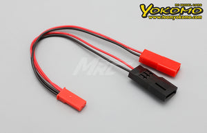 Yokomo (#SD-LW223) Wire Harness 2P to 2P/3P