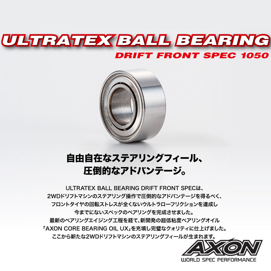 AXON (#BM-UX-004) ULTRATEX Ball Bearing Drift Spec. 1050