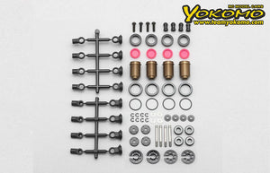 Yokomo SLF Big Bore Shock Set