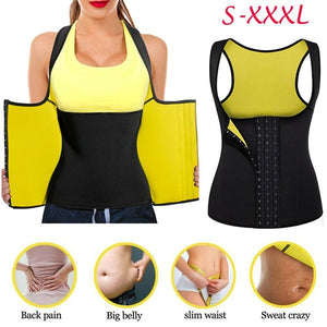 Women Neoprene Hot Vest Shapers Gym Sauna Sweat Thermal Belt Girdle Cami Tops