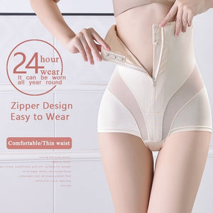 High-waisted Zipper Shapewear Pant Slim Waist Boo Breathable and Comfortable Spanx Shapewear