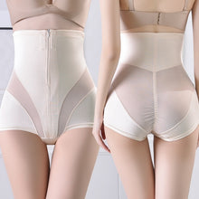Load image into Gallery viewer, High-waisted Zipper Shapewear Pant Slim Waist Boo Breathable and Comfortable Spanx Shapewear