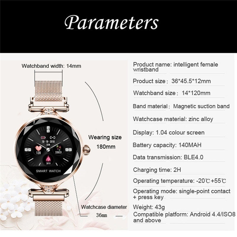H1 Smart Watch Women Heart Rate Blood Pressure Fitness Pedometer Female Physiological Cycle Waterproof Smartwatch Reloj Bracelet