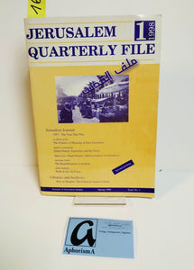 Jerusalem Quarterly File