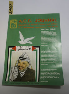 Special Issue on Palestine