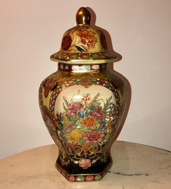 Chinese Porcelain Ginger Jar Porcelain Delightful Discoveries by SnS