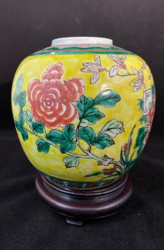 Famille Verte Chinese Porcelain Ginger Jar Ceramics Delightful Discoveries by SnS