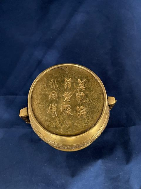 Vintage Chinese Bronze Ritual Pot Collectible Delightful Discoveries by SnS