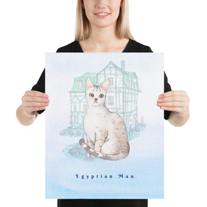 Egyptian Mau Cat Pet Art - Customizable Hand Drawn Watercolor Style Poster For Pet Lovers