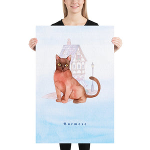 Burmese Cat Pet Art - Customizable Hand Drawn Watercolor Style Poster For Pet Lovers