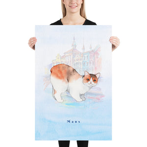 Manx Cat Pet Art - Customizable Hand Drawn Watercolor Style Poster For Pet Lovers