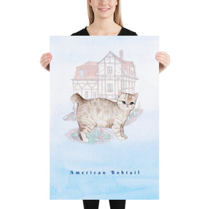 American Bobtail Cat Pet Art - Customizable Hand Drawn Watercolor Style Poster For Pet Lovers