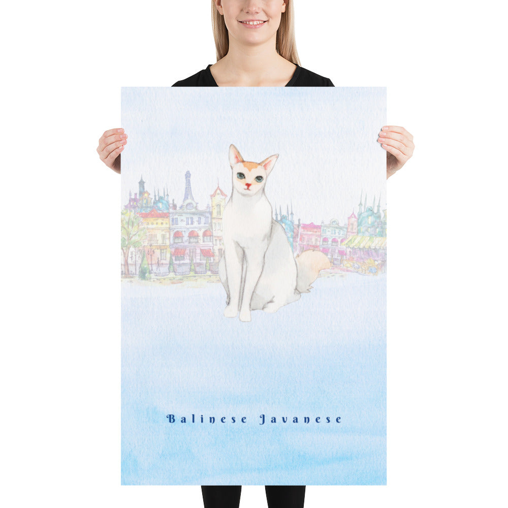 Balinese Javanese Cat Pet Art - Customizable Hand Drawn Watercolor Style Poster For Pet Lovers