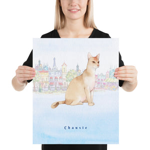 Chausie Cat Pet Art - Customizable Hand Drawn Watercolor Style Poster For Pet Lovers