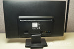 "HP LV2311 Monitor / 23"" / 1920 x 1080 / DVI, VGA (Used)"