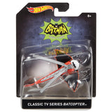 Hot Wheels 1:50 Scale Batman Vehicles (Assorted)