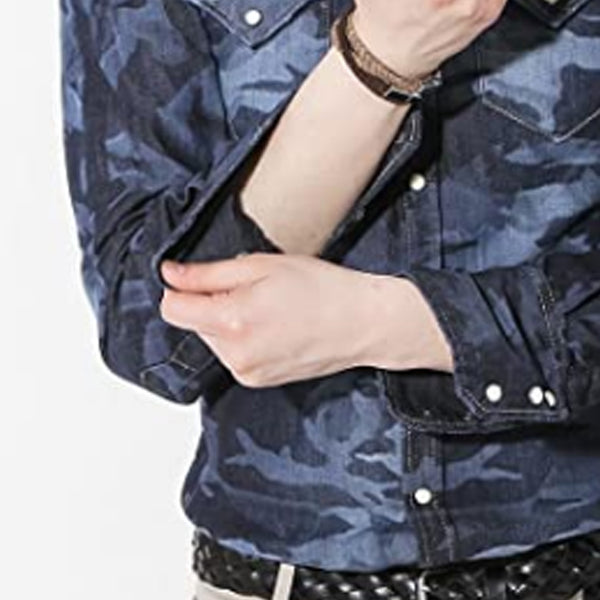 Men's fashion casual camouflage lapel shirt