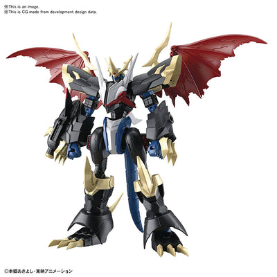Digimon Adventure 8 Inch Model Kit Figure-rise Standard Amplified - Imperialdramon