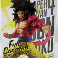 Dragonball GT 7 Inch Static Figure Full Scratch - SS4 Son Goku