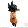Dragonball Super Adverge Motion 2 Inch Mini Figure Series 3 - Goku