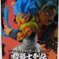 Dragonball Super 6 Inch Static Figure Chosenshiretsuden - Super Saiyan Blue Gogeta V5