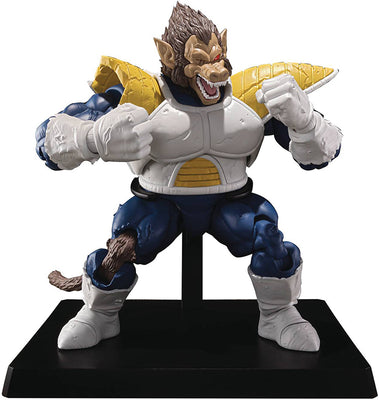 Dragonball Z 14 Inch Action Figure S.H. Figuarts - Great Ape Vegeta