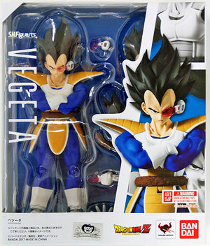 Dragonball Z 5 Inch Action Figure S.H. Figuarts - Vegeta