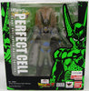 Dragonball Z 6 Inch Action Figure S.H. Figuarts - Perfect Cell Exclusive