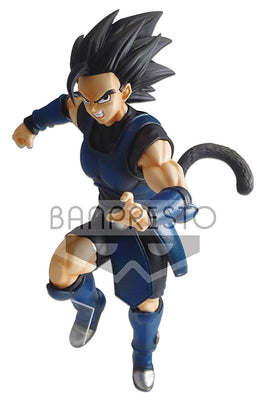 Dragonball Z 9 Inch Static Figure Super Legend Battle - Shallot (Shelf Wear Packaging)