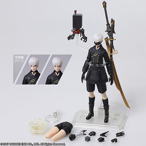 Nier Automata 6 Inch Action Figure Bring Arts - Yorgha No. 9 S type