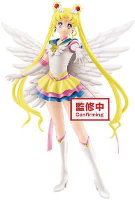 Sailor Moon 9 Inch Static Figure Glitter & Glamours - Super Sailor Moon (Version 2 Faded Color)