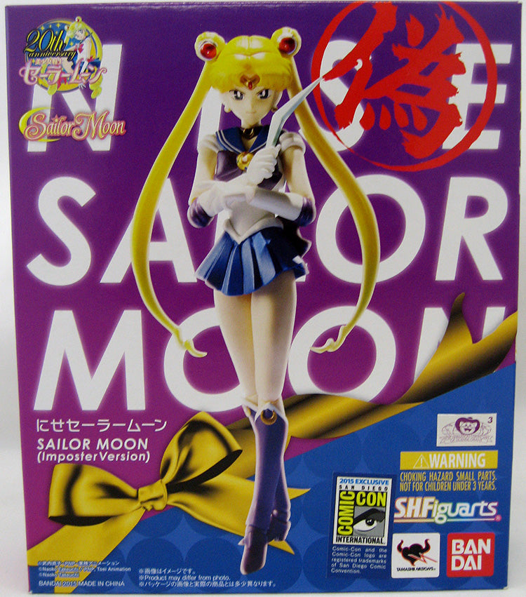 Sailor Moon 5 Inch Action Figure S.H. Figuarts - Imposter Sailor Moon