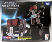 Transformers 12 Inch Action Figure Masterpiece Series - Black Convoy Nemesis Prime MP-49