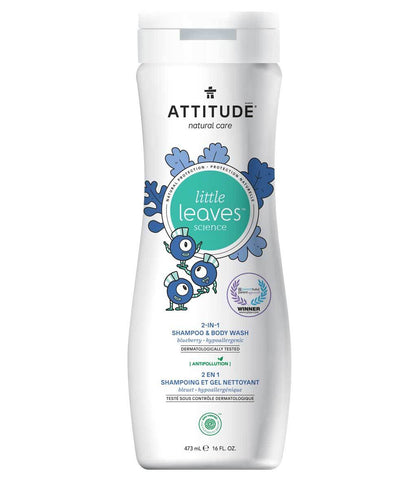 ATTITUDE Little Leaves 2-in-1 Shampoo & Body Wash / Blueberry