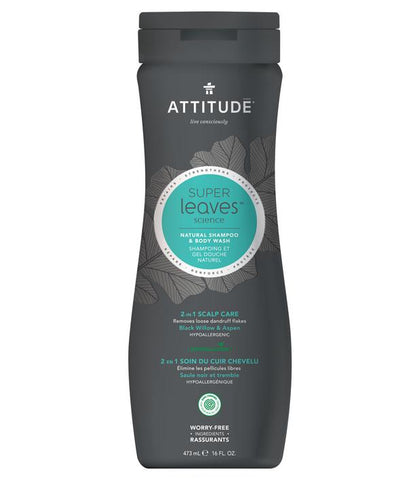 ATTITUDE Super Leaves MEN 2-in-1 Shampoo & Body Wash / Scalp Care