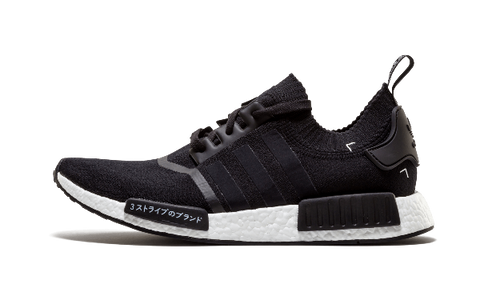 "Adidas NMD R1 PK ""Japan Boost"" - Black"