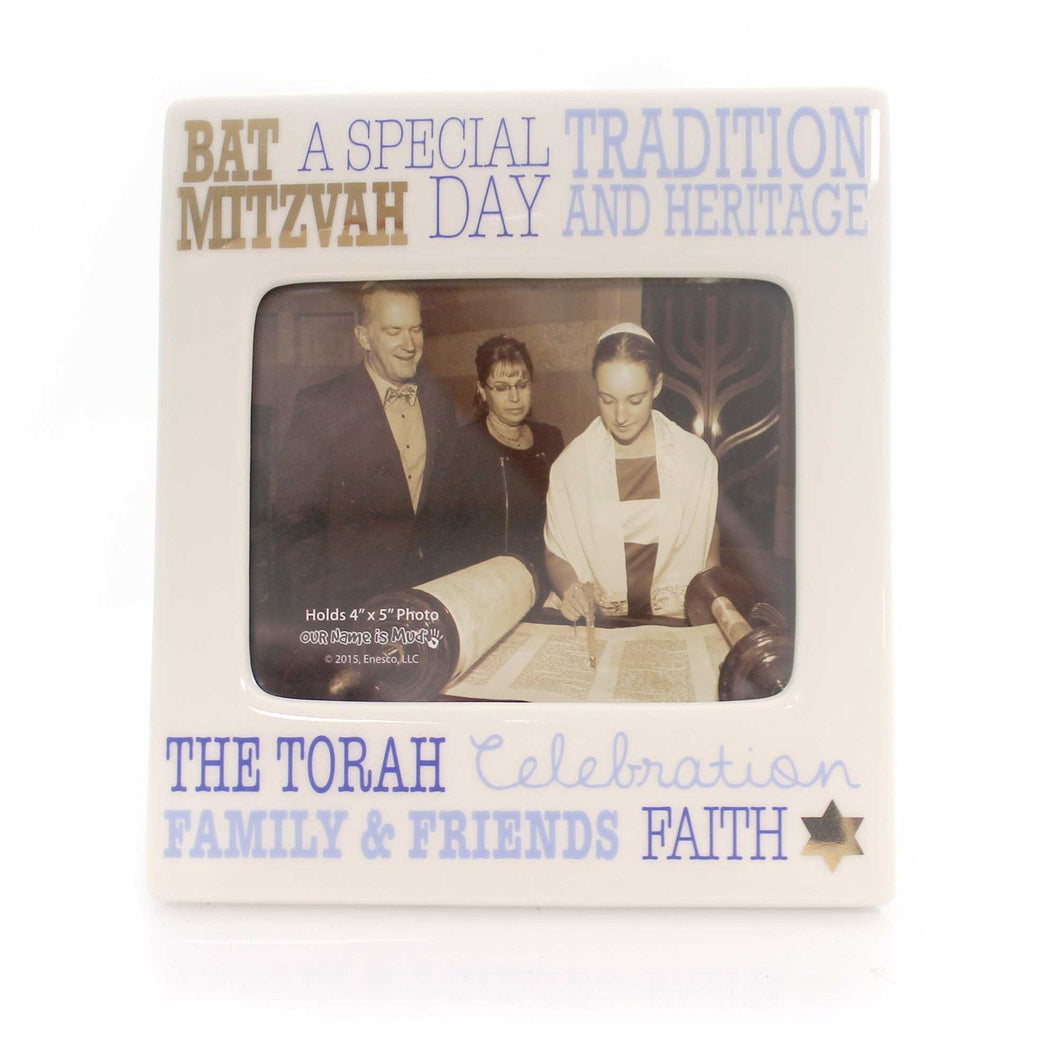 Our Name Is Mud Bat Mitzvah Gold Photo Frame
