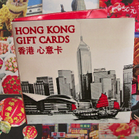 HK Gift Cards