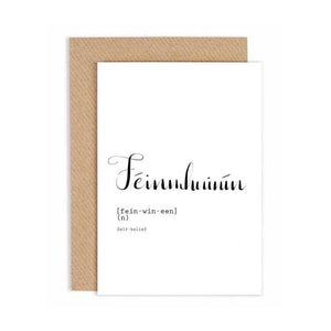 Greeting Card - Féinmhuinín - Self-Belief