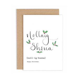 Nollaig Shona - Christmas Card