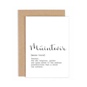 Teacher/Mùinteoir Greeting Card