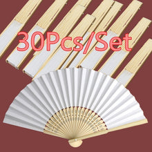 Load image into Gallery viewer, 30Pcs Carving Craft Vintage Chinese Paper Fans Bamboo Hand Held Folding Fans for Wedding, Party, DIY Decoration