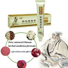 Load image into Gallery viewer, 1Pcs 20g Chinese Herbal Ointment Hemorrhoids Cream  Powerful External Ointment