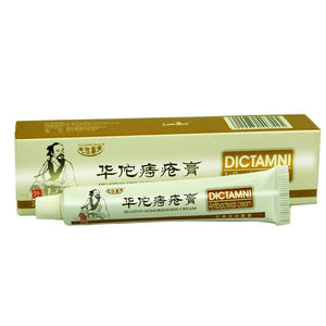1Pcs 20g Chinese Herbal Ointment Hemorrhoids Cream  Powerful External Ointment