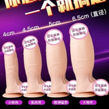 Realistic Huge Dildo Silicone Long Male Strong Suction for Women
