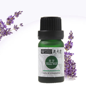 Humidifier aromatherapy essential oil - Homevioo - essantial oils